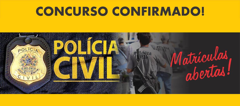 POLICIA-CIVIL_BANNER-SISTEMA_EDUCANDUS
